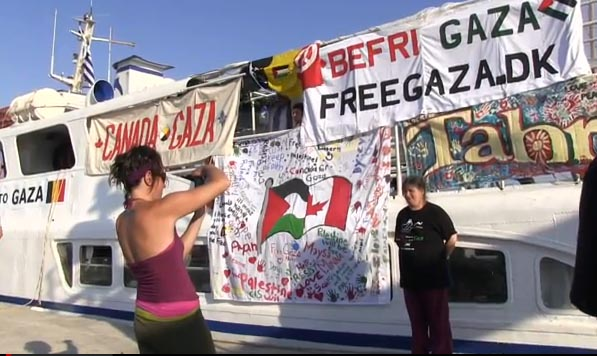The Canadian boat to Gaza, The Tahrir, in Greece last July, shortly before its confrontation with Greek authorities, who prevented its sailing to Gaza.